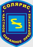 ЧОП Солярис