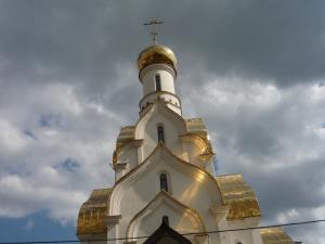 <center>ЧОП «Солярис»</center>